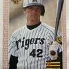 プロ野球カード記録 その17