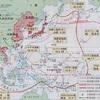 二次大戦の真実5 日本は第二次世界大戦に勝利していた!? 大東亜戦争の帰趨とその後① マレー沖海戦とマレーシアの独立。