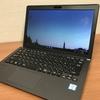 SIMフリーのモバイルパソコンという選択肢 VAIO S11がオススメ
