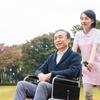 介護士の給料が8万円アップするという話を聞いて未来に希望が持てた話
