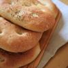 手ごねで作る基本のフォカッチャレシピ◎型なしで簡単に手作りパン