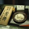 🍀🍀御菓子司 大和甘林堂 福井坂井市 和菓子 鴬餅 蒸し羊羮 三國神社最中