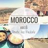 モロッコ旅行記⑥カスバ街道編~トドラ渓谷とローズの谷~