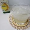 ソーダストリームのある生活 超簡単レモンソーダ