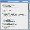 chmate(旧2chmate)の設定方法!過去ログの見方まで説明します!