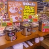 [19/02/26]「MEGAドンキ」名護店の「牛ひき肉のキーマカレー」 298+税円 #LocalGuides
