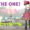 BE THE ONE!