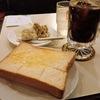 松本駅前の老舗喫茶店 珈琲美学アベで選べるサイドメニューのモーニング、巨大なモカパフェを堪能