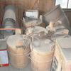 凍豆腐の行方―大阪府南河内郡千早における生業の変遷―