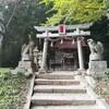話題のパワースポット「再生神話の赤猪岩神社」