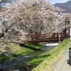 5日、6日と家族で会津の温泉に。