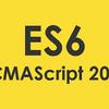 ES2015(ES6)の環境構築とHello World!を表示する