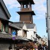 川越・蔵造りの町並み、菓子屋横丁で食べ歩きをする!