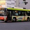 東武バスセントラル 9921