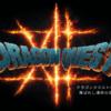 ドラゴンクエスト35周年記念特番