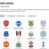 Googleカレンダーに海外サッカーの試合日程を追加する方法