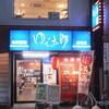 川崎 そば 対決 その1/2(^-^)