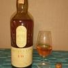 ウィスキー(234)ラガヴーリン16年旧ボトル 再び