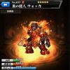 【モンスト】炎の巨人ウォッカの入手方法や評価、神化素材や使い道情報!