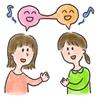 コミュニケーション能力コラム 45  早口な人-集団の会話