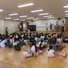 5年生:林間学習3日目⑧ 閉校式 出発