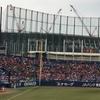 【スタジアム観戦記】明治神宮球場:ライトな野球ファンにとって大事なのは「広い座席」だと改めて思った