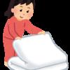 【布団】不要な布団を無料で処分する方法4選【無料処分】