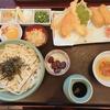 【食べログ】美味しいうどんが勢揃い!四国の高評価うどん3選ご紹介します。