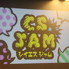 TOKYO CS JAM #4 イベントレポート