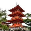 【京都】『清水寺』に行ってきました。京都観光 京都旅行 国内旅行 主婦ブログ パワースポット