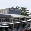 桜島フェリーに乗るなら食べなきゃならない有名なうどん屋「やぶ金」