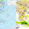 【台風情報】21日21時に台風24号『チャーミー』が発生!その東には台風の卵である熱帯低気圧が!この熱帯低気圧も台風25号になるの?気象庁・米軍・ヨーロッパの進路予想は?
