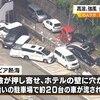 首相動静(7月16日~7月30日) 台風12号被害