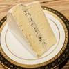 極上のトリュフ入りチーズを愉しむ|贅沢すぎる組み合わせに悶絶!