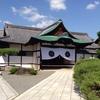 大覚寺を英語で説明しよう! 使えるオススメ英語フレーズ20選