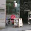 K's Table (ケイズテーブル)/ 札幌市中央区南2条西3丁目 ティアラドゥ 1F