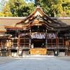 現代の神社と古代遺跡の不思議な関係