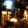 日本酒会 in 福島