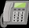 遠方実家、年老いた両親宅の固定電話がつながらなくなった。原因は?解決法は?こんな方法で無事解決しました。