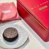 大丸東京『N.YC.SAND』N.Y ベリーキャラメルカカオサンド&Wチョコレート。行列店のバレンタイン限定サンド。