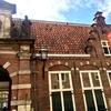 オランダ ミュージアム事情  21「FRANS HALS」