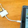 オンライン会議でiPadの手書きメモを共有するために、「Lightning - HDMI変換ケーブル」を購入。
