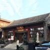 四合院造りの古き良き雰囲気の中、アテンドにもふさわしい北京料理。798芸術区の那家小館(酒仙橋店)