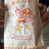 日本でも台湾を感じたい!その2 関東で台湾ごはんが食べられるお店