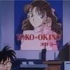 名探偵コナン第3話「アイドル密室殺人事件」あらすじ・感想 沖野ヨーコが初登場する回です!