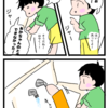 4コマ「手洗いの引き金がめんどくさい」(4歳)