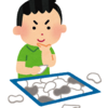 【進捗報告】2歳半のパズル、ひとりでスムーズにできるのは何ピース?