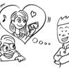 バレンタインデーの思い出!中学生男子のリアルな心の動きをご覧ください!