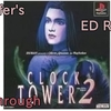 【PS】クロックタワー2 OP~ジェニファー編のEDランクC (1996年)【PS Playthrough Clock Tower 2 Jennifer's Ending Rank C】