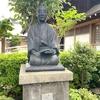 【山口県】で訪れたい名所3つ:萩と錦帯橋と秋芳洞(秋吉台)